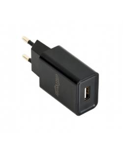 Gembird Universal USB charger EG-UC2A-03 Black