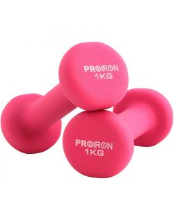 PROIRON PRKNED01K Dumbbell Weight Set, 2 pcs, 1 kg, Pink