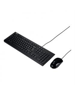 ASUS U2000 Keyboard + Mouse Optica, USB, Black Asus Wired, Keyboard layout RU, USB