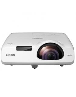 Epson Short Throw Series EB-530 XGA (1024x768), 3200 ANSI lumens, 16.000:1, White,