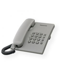 Panasonic Corded KX-TS500FXH Grey,