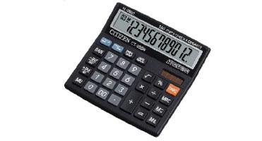 Skaičiuotuvai, kalkuliatoriai